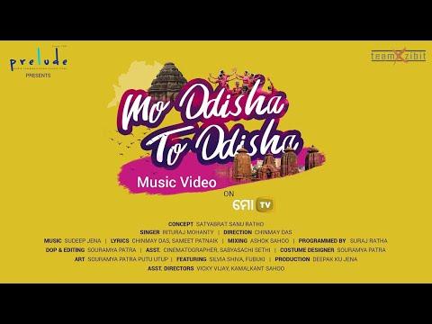 Mo Odisha To Odisha | Odia Music Video | Rituraj Mohanty | Prelude | MO TV