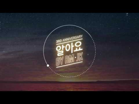 RAP MONSTER AND JUNGKOOK - I KNOW (알아요) 1 HOUR LOOP