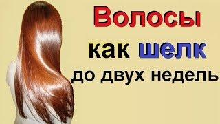 Домашнее ламинирование волос, рецепт простой и эффективный