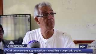 L'ACIM dénonce une augmentation «injustifiée» du prix du poulet