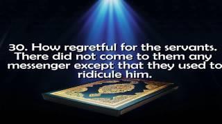 Bacaan Surah Yasin (سورة يس) oleh Sheikh Mishary Rashid Al-Afasy