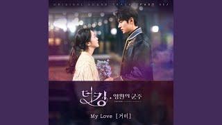 Download lagu My Love