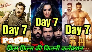 gold movie 7th day collection