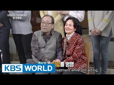 Actress Kim Youngae passes away [Entertainment Weekly / 2017.04.17]