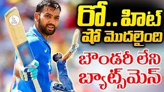 Dedicated to Rohit Sharma Fans | Inspirational Video | Sports | End vs Ind | Eagle Media Works