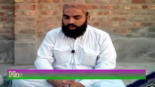 Haftawar Halka-e-zikr 13 Part 1/3