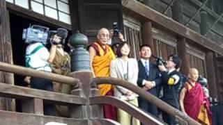 The Eminence Dalai Lama  ダライ・ラマ法王猊下 長野善光寺での法要後の挨拶 thumbnail