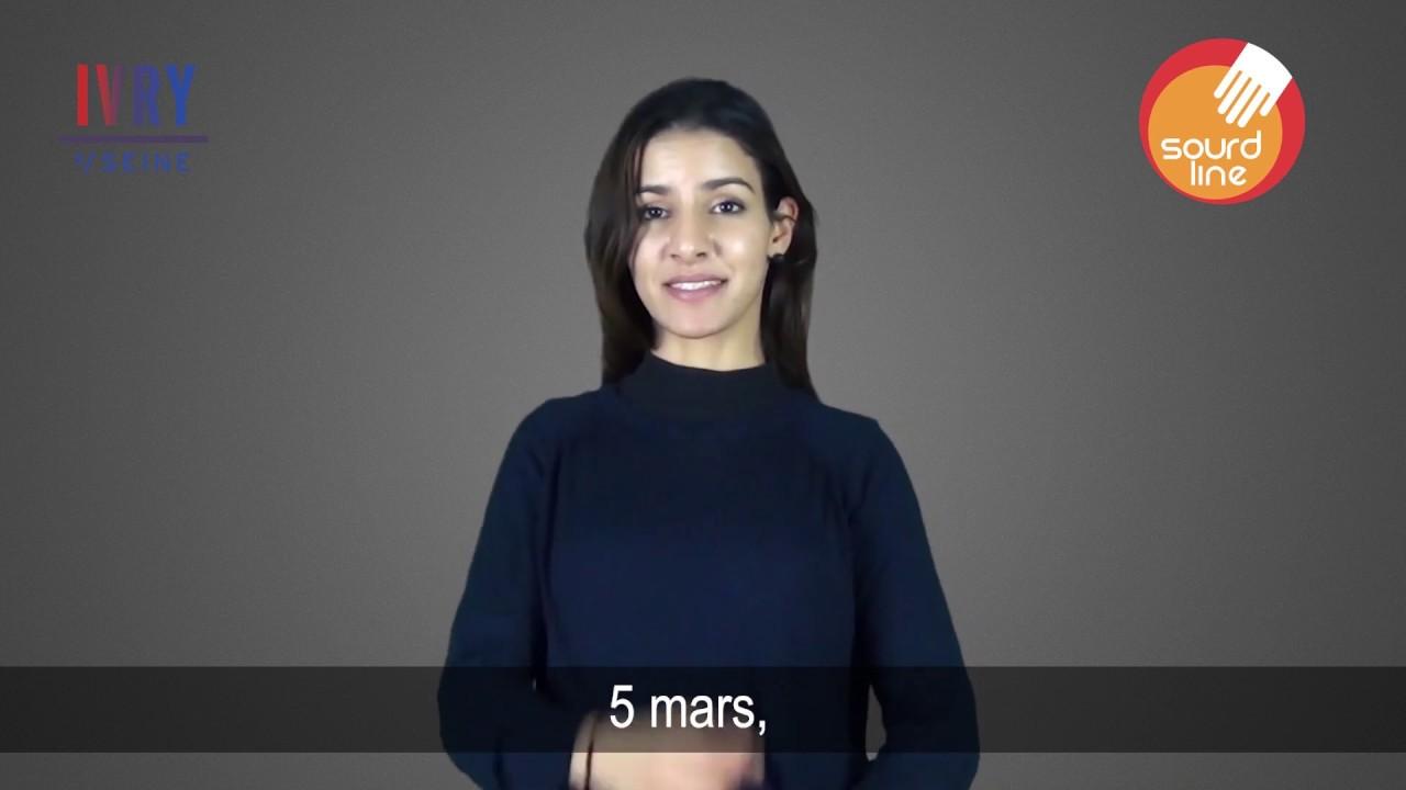 Youtube Video : Permanences d'accueil 2019