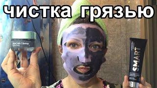 УХОД ЗА КОЖЕЙ ЛИЦА маска для лица Лореаль или Модере