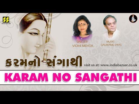 Karam No Sangathi | Singer: Vidhi Mehta | Music: Gaurang Vyas