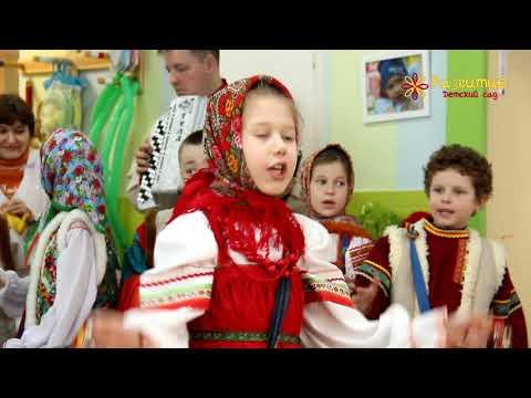 """Рождественские колядки. Младшая группа детского сада """"Развитие"""""""