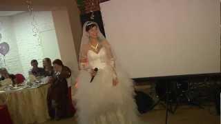 Невеста читает реп! Для самого любимого!!