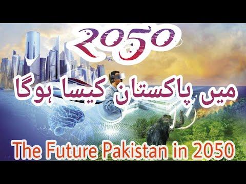 2050 The Future Of Pakistan | 2050 Main Pakistan Kaisa Hoga? | Naveed Knowledge