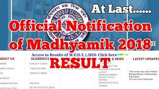 765. Official Notification of Madhyamik 2018 RESULT