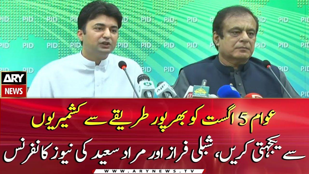Shibli Faraz urges nation to express solidarity with Kashmiris on Aug 5