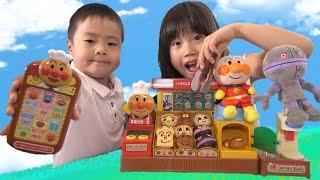 アンパンマン おもちゃ ジャムおじさんのパン工場 DXやきたてパン工場 Anpanman Bread factory Toy thumbnail