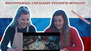 Иностранцы Смотрят Ленинград - Не Париж