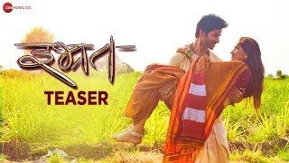 Ibhrat Teaser Sanjay Shejwal Shilpa Thakre Suresh Vishwakarma & Vursahli Hatalkar
