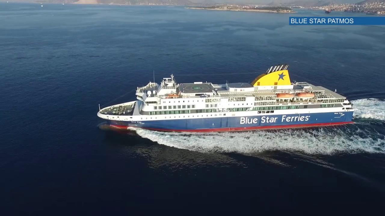 80409f76947e Καλώς ήρθατε στο Blue Star Patmos - Welcome on board Blue Star Patmos