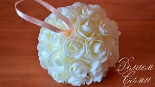 Как Самим Сделать Красивый Свадебный Букет?