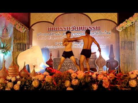 การแสดงศิลปะแม่ไม้มวยไทยโบราณโดยทีมงานอาจารย์ซาฮัต