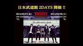 9mm Parabellum Bullet - 日本武道館2デイズ開催スペシャルムービー