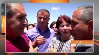 Կիրակի  Հայաստանում դատարաններն անկախ են ոչ թե իշխանությունից, այլ՝ հասարակությունից