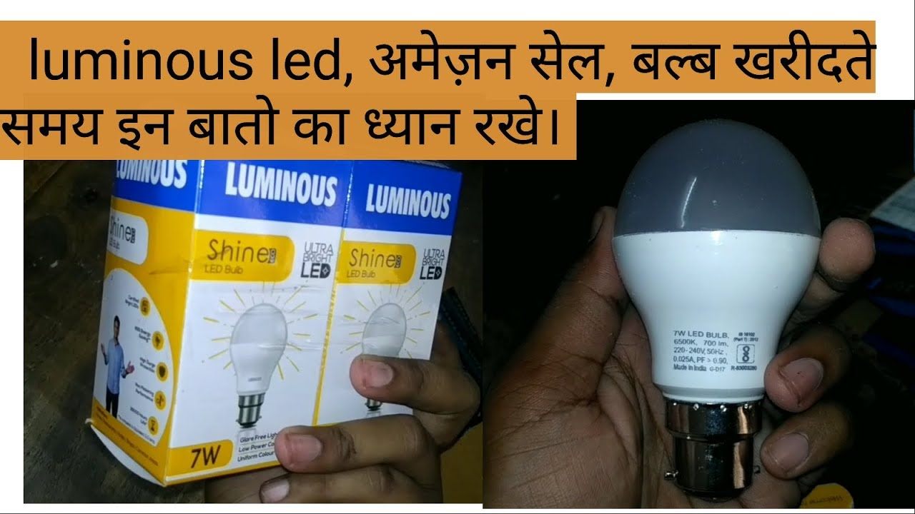 Luminous Led Bulb Unboxing And Review Guidelines Lumens Watts Ratings