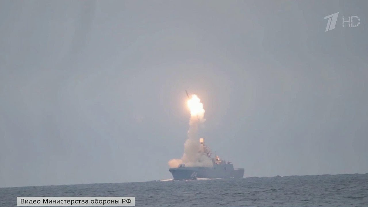 Ракета «Циркон»: проведён первый запуск супер-ракеты с борта фрегата «Адмирал Горшков»