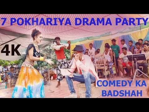 COMEDY KA BADSHAH AND TOP COMEDY SCENES BY BODHA JI