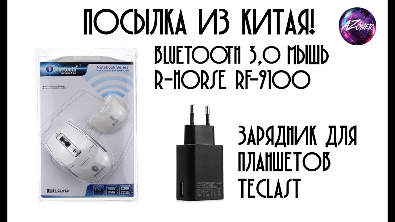 Как подключить bluetooth мышь или трекпад к iPhone и iPad с твиком .