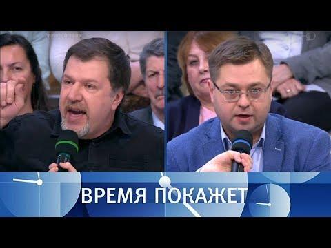 «Русский след» BBC.