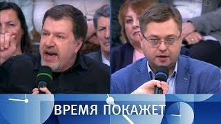 «Русский след» BBC. Время покажет. Выпуск от 17.12.2018