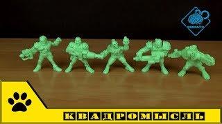 Авторские солдатики. Квадромысль - отряд кибернизированных мутантов Токсин