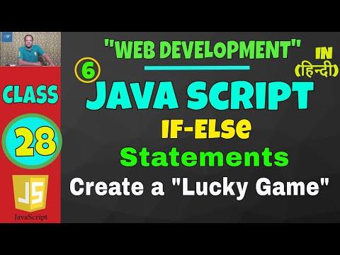 IF-ELSE Statement in JAVASCRIPT Tutorials || Web Development Classes in Hindi thumbnail