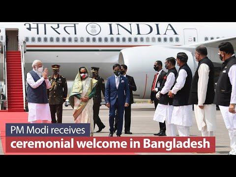 PM Modi receives ceremonial welcome in Dhaka, Bangladesh | PMO