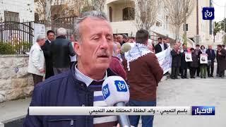 وحشية الاحتلال دون حسيب او رقيب - (2-1-2018)