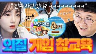 [코트X외질혜] 철인3종경기 경기력 추잡한거 보소 ㅋㅋ…