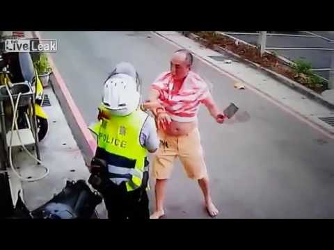 Psyco man attacks agent