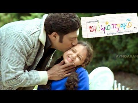 Abhiyum Naanum | Abhiyum Naanum Full Tamil Movie Scenes | Prakash raj's Daughter adopts Kumaravel