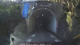 東北心霊スポット旧油戸トンネルです。 ドラレコ撮影で音声も入っていますが、活舌が悪くて聞きにくいと思いますがすみません。 トンネルの場...