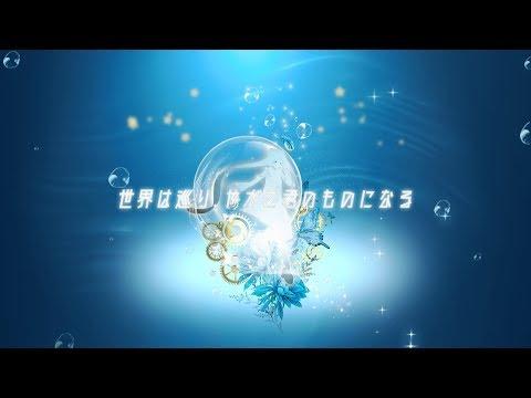 【without U】世界は巡り、やがて君のものになる / AZKi【1st ALBUM収録曲】