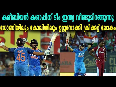 വിജയം തുടരാന് വിശാഖപട്ടണത്ത് ടീം ഇന്ത്യ   India Vs West Indies   Oneindia Malayalam