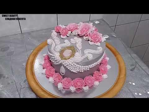 """УКРАШЕНИЕ ТОРТОВ, Торт """"ВИКТОРИЯ"""" от SWEET BEAUTY СЛАДКАЯ КРАСОТА, CAKE DECORATION"""