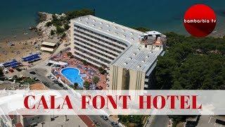 Відпочинок в Іспанії. Огляд готелю CALA FONT HOTEL 4* (Салоу)