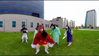 문화유산코리아 - [360°VR+] 봉산탈춤 – 직접 …
