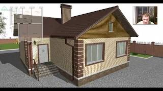 Проект компактного  одноэтажного дома «Волгодонск»  A-439-ТП