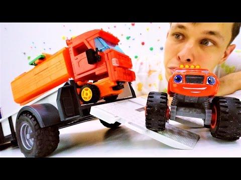 Видео: Вспыш, Тачки мультфильм с игрушками Видео для детей про машинки. Собираем грузовик