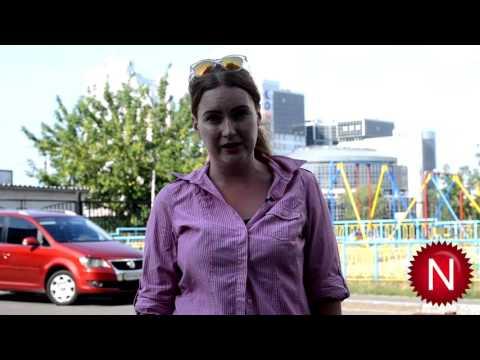 Оценка автомобиля в Киеве: срочная оценка авто для нотариуса