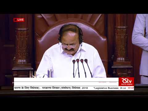 Sh. Sushil Kumar Gupta's remarks | The Negotiable Instruments (Amendment) Bill, 2018